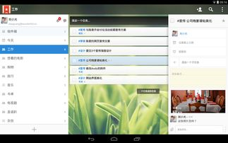 Android控件3-列表视图Listview