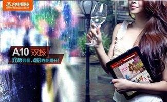 神马北京女赛车手视频