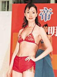 香港名模展示中国色彩比基尼