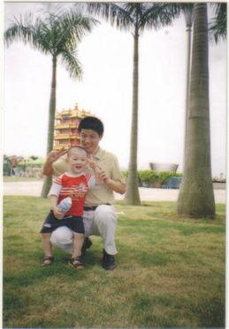 曾博张玉莹-2006年春节汕头华侨公园
