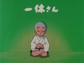 艹猫0补丁krkr2-宇野诚一郎创作过许多脍炙人口的卡通歌、童谣等歌曲,包括日本卡通...