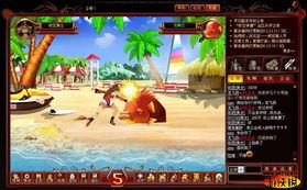 时空之乱游戏截图--战斗画面-奇幻诡秘 时空2 超另类超萌 游戏图片大全