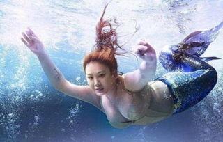 林允全智贤钟丽缇 各版本美人鱼身材PK