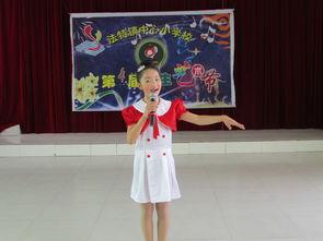 ...特中心校红领巾相约中国梦之学生艺术节