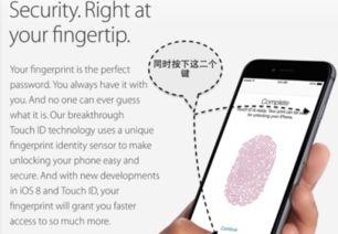 ...果6splus手机QQ怎么截图聊天记录
