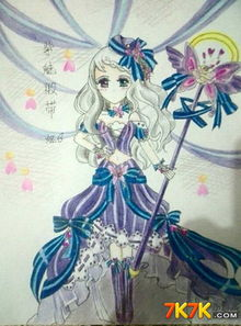 小花仙-在小花仙界面申请米米号