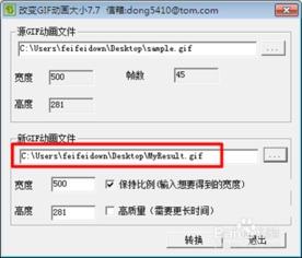 修改图片大小 修改图片尺寸 修改图片大小kb 修改图片大小软件