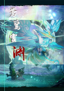 斗罗大陆3—龙王传说角色如何提升精神力灵渊境
