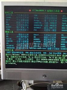 移动硬盘慢怎么重新分区屏蔽出现的坏道修复使用