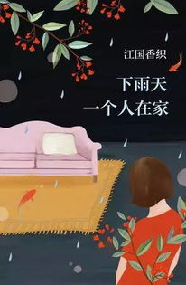 《疯狂农场3:冰河时代 中文版》评测