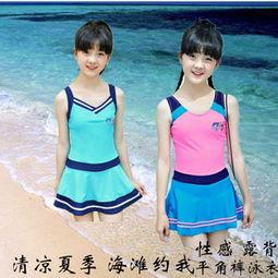 可爱泳衣韩国少女学生
