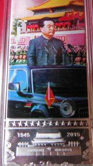 、萧军先生之子萧鸣,平北抗日战争纪念馆馆长、平北抗日烈士纪念园...