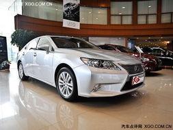 全新一代ES 250-19日行情 众多车型齐送豪礼 十一月降价季来袭