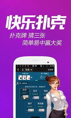 新用户送118大礼金 -网易彩票 安卓版免费下载 豌豆荚