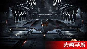 《星际公民》众筹突破1.5亿美元 堪称