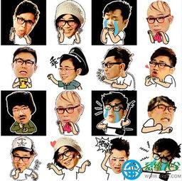 屌丝男士QQ表情包最新下载 屌丝男士QQ表情包 最新版 聊天社交 系统...