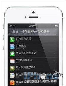 iPhone5说明书 技巧和窍门的使用手册