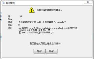 S3C2440A 32位 CMOS微控制器中文手册:[3]