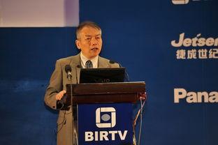 中国广播电视国际经济技术合作总公司 公司新闻