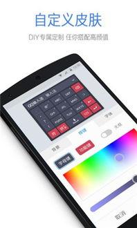 QQ手机输入法苹果手机下载 QQ手机输入法ios最新版下载v5.13.0 9553...