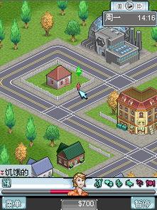模拟人生3 EA正版 中文版