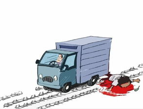 凌晨横穿马路 自贡大妈被撞身亡