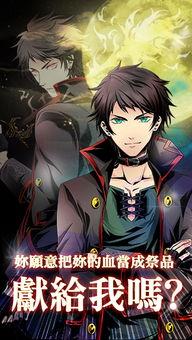 暮月残血-《暮光之恋   月光下的诱惑》   繁体中文版采取免费下载制,赶快抢先...
