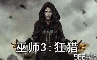 重生之军门狂妻-作为witcher系列老玩家,果断选了4难度开档.自己玩一周目一般不找...