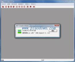...领先的刷新显示效率和?-YIMA电子海图浏览器 3.0 绿色免费版 免费查...