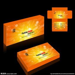 外贸食品包装设计盒展开图图片