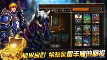 mansion电脑玩不了-目前游戏仅发布了iOS版,安卓版本暂时还有发布上架消息,所以广大...