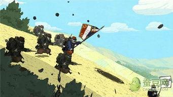 勇敢的心世界大战第3关攻略 怎么玩 攻略 蚕豆网攻略