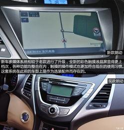 北京现代瑞纳气囊电脑怎么拆