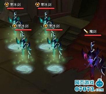 神仙道六道轮回塔地狱道5层魔剑攻略