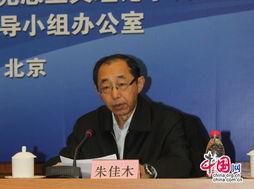 ...思主义史学理论论坛学术研讨会在京召开