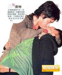 ...史上最全的男星同性火爆热吻