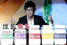 2006年11月27日,在北京金库KTV音乐人品冠-品冠专辑发布会开爱情...