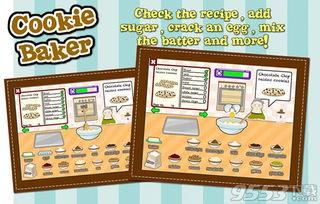 高烤日记-更新日志   点击将各种原料放入搅拌碗,使用各种机器道具揉捻面团,...