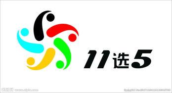 11选5技巧:[4]11选5另类杀号技巧