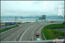 ...Y的沙滩的QQ空间 2008香港漫漫游 十届香港动漫电玩节 更新 Qzone