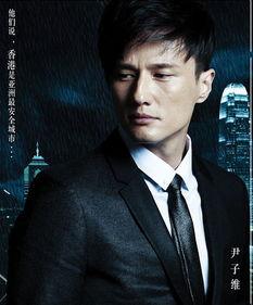 尹子维:小帅哥开头被惨整了一下就没下文了-寒战 观影普及帖 香港警...