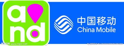 中国移动网上营业厅怎样查询历史账单
