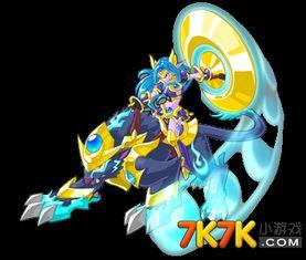 化还有个霸气的名字--月之女骑士,想来也是战斗力比较强的精灵了!...