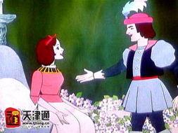 ...元场电影 白雪公主与青蛙王子 新闻