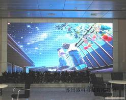 舞台LED大屏幕租赁 剧院舞台LED显示屏