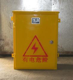 auz36点0-黄页会员佳木斯华鸿电器自动化设备制造有限公司>> 配电箱1  供应商...