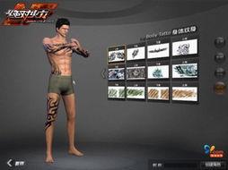 ava365-游戏细腻的个性化商城、强悍的武器库以及逼真战场让你成功逆袭,只...