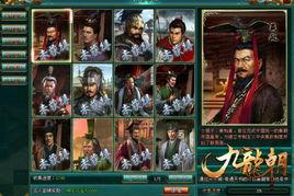 游戏截图-揭秘 九龙朝 卡牌系统 看扑克牌内幕