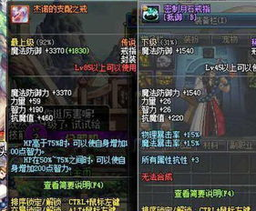 风之大陆手游是一款专为广大喜爱玩萌系游戏的玩家打造的角色扮演游...