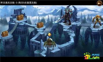 剑帝王-王者之剑2王者之路要怎么玩 王者之路玩法攻略